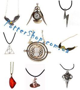 Изображение для категории Кулоны героев из мира Гарри Поттера