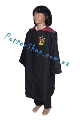 Мантия Гарри Поттера детская купить