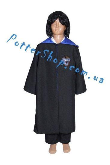 Мантия Когтевран для ребенка рост 104