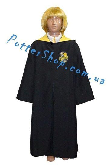 Мантия Пуффендуй для ребенка рост 116