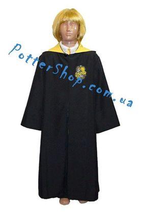 Мантия Пуффендуй для ребенка рост 128