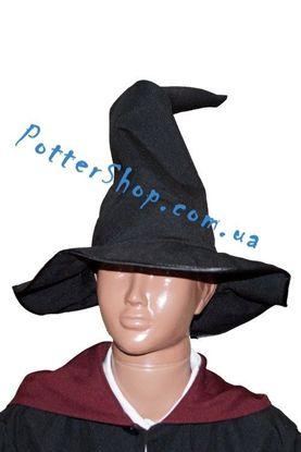 Шапка волшебника Хогвартс