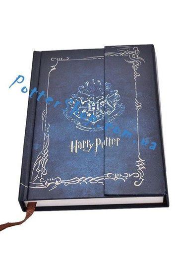 Блокнот Гарри Поттера