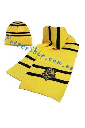 Комплект Пуффендуй шапка и шарф